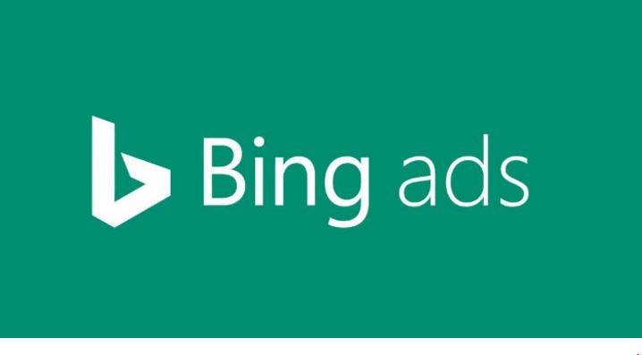 bing-ads-1-jog